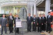 滋賀県スポーツ局様に表敬訪問いただきました