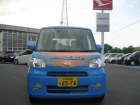 lake-shiga_car02