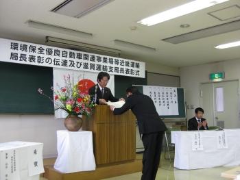 kankyou_hyosho_02