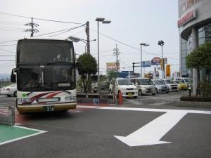 大型バスでお出迎え(社長後藤以下お出迎え)