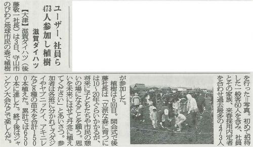 (日刊自動車新聞 2009.11.11)