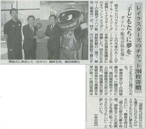 (毎日新聞 2009.12.19)
