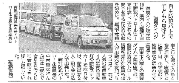 (毎日新聞 2009.12.16)