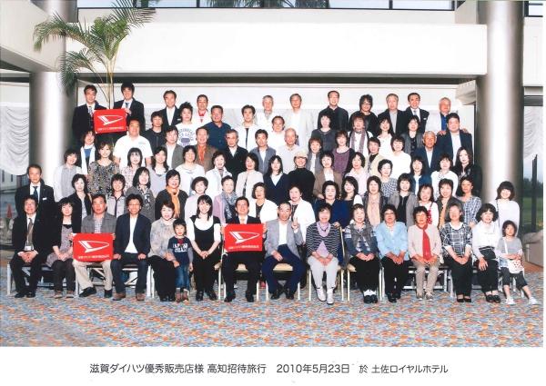 20100523_hanbaiten_kouchi_shugo