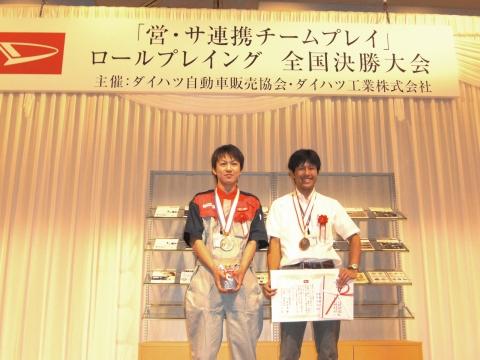 ▲見事準優勝された宇野さん(左)と永田さん(右)