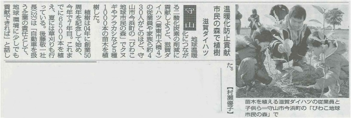 (毎日新聞 2010.11.07)