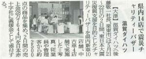 (2011.06.06 日刊自動車新聞より)