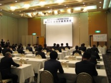 経営計画発表会 会場風景