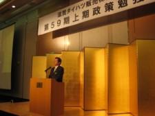 社長 後藤より59期の経営計画について