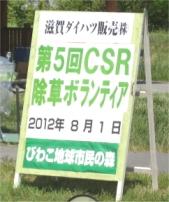 photo_jyosou_2012_01