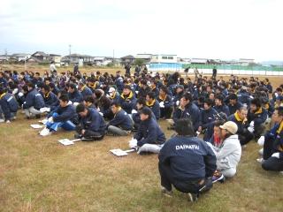 ▲総勢520名の大植樹祭!!