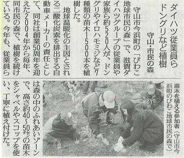 ▲讀賣新聞 (2012.11.10)