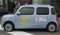 patrol_car