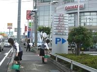 photo_company_souji
