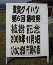 shokujyu6-01