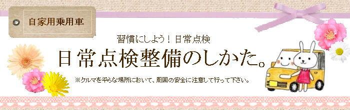check_new1