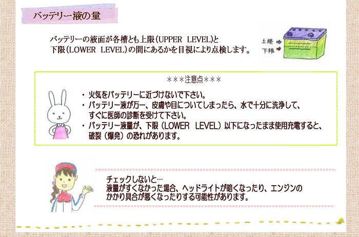 check_new3