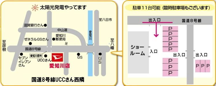 map_echigawa