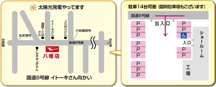 map_hachiman