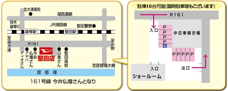 map_katata