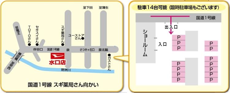 map_minakuchi