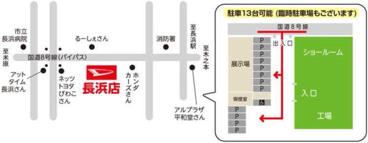 長浜店舗地図