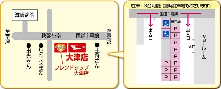 map_ohtsu
