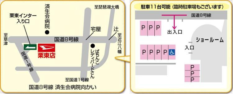 map_ritto