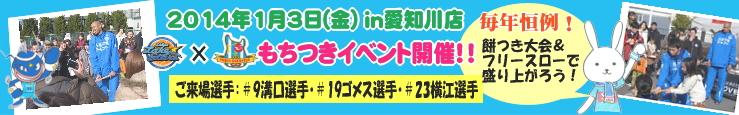 banner_lakes_mochi2014_02
