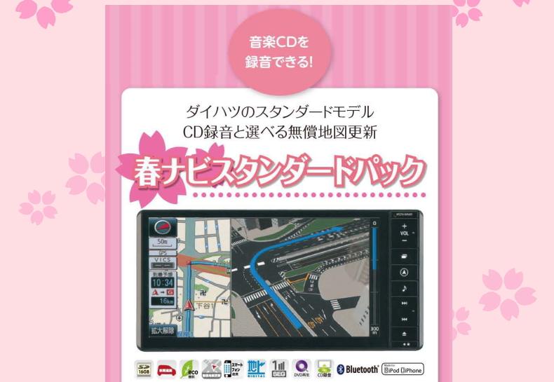 harunabi_standard001