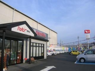 Ucarハッピー栗東店