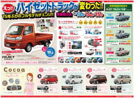 ivent_newcar_140913_15