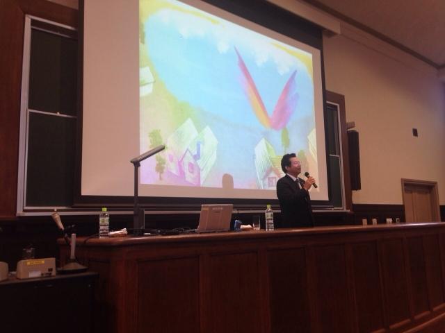 後藤社長_神戸大学非常勤講師委嘱2