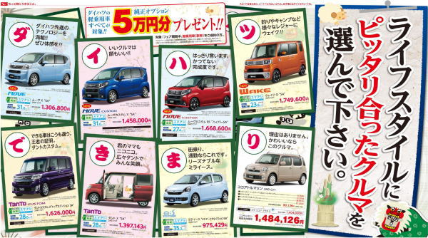 ivent_newcar_150103_12_2