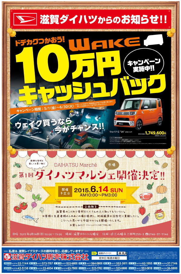 ivent_newcar_150519_2