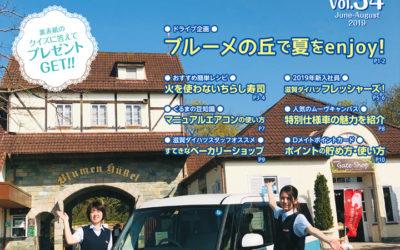 Car'fe Vol.34号★