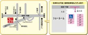 草津店地図