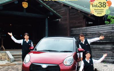 Car'fe Vol.38号★