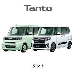 TANTO