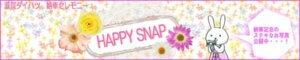 HappySnap納車セレモニー
