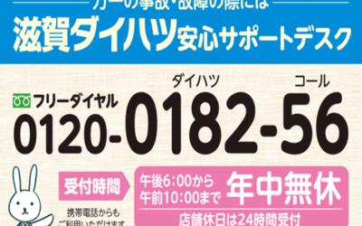 【8/11(水)~15(日)】夏季休業期間のお知らせ